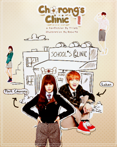 chorong clinic 1