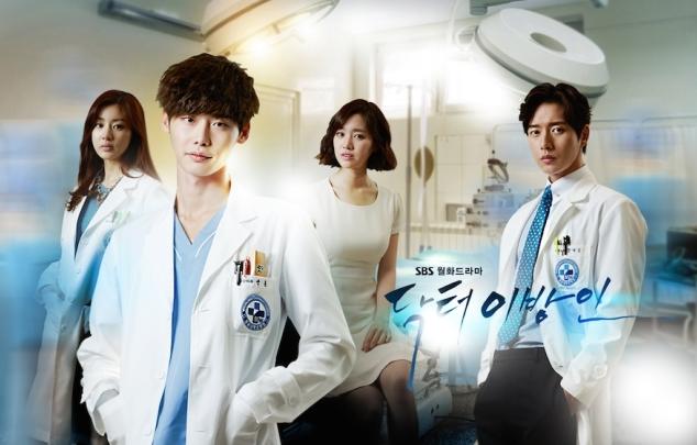 Doctor_Stranger1
