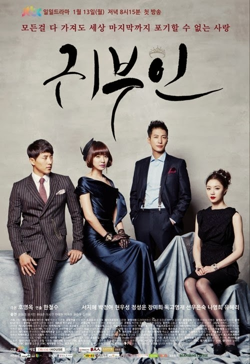 Lady korean drama